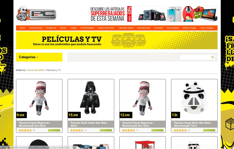 tienda_friki_pccomponentes